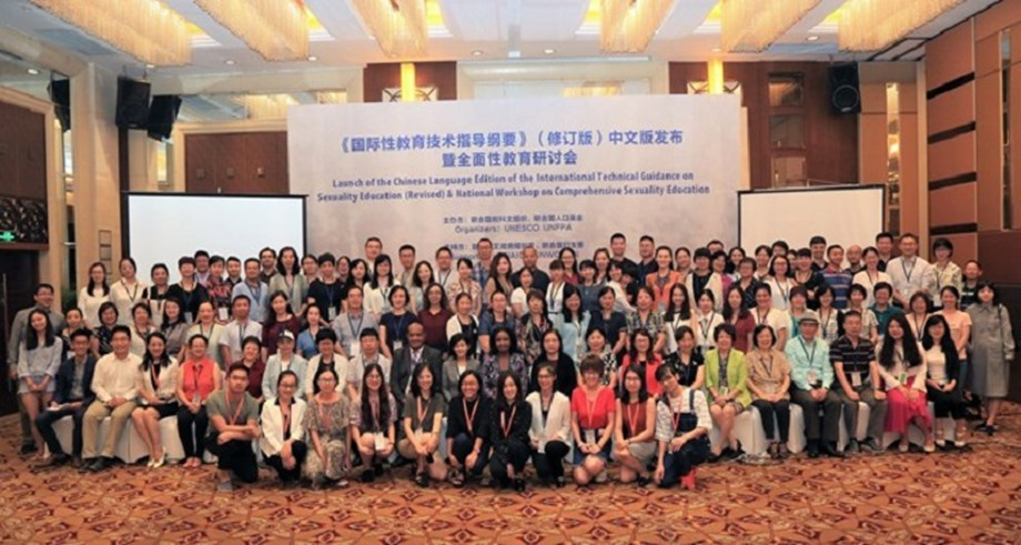 UN's Guideline on Sexuality Education published in Chinese