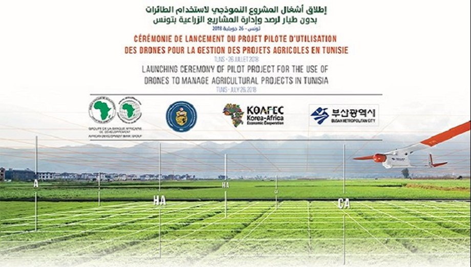 Tunisia to use drones in agricultural development under AfDB administration