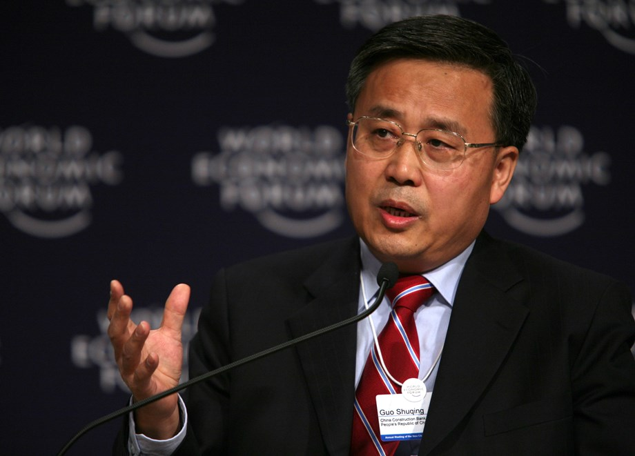 Guo Shuqing named head of China's new banking and insurance sector