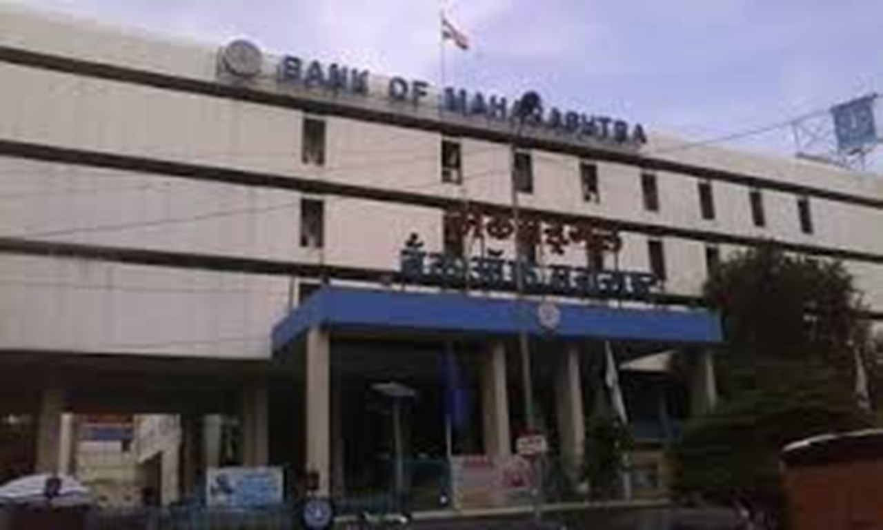 Bank of Maharashtra shares crack over 7 pct, hit 52-week low
