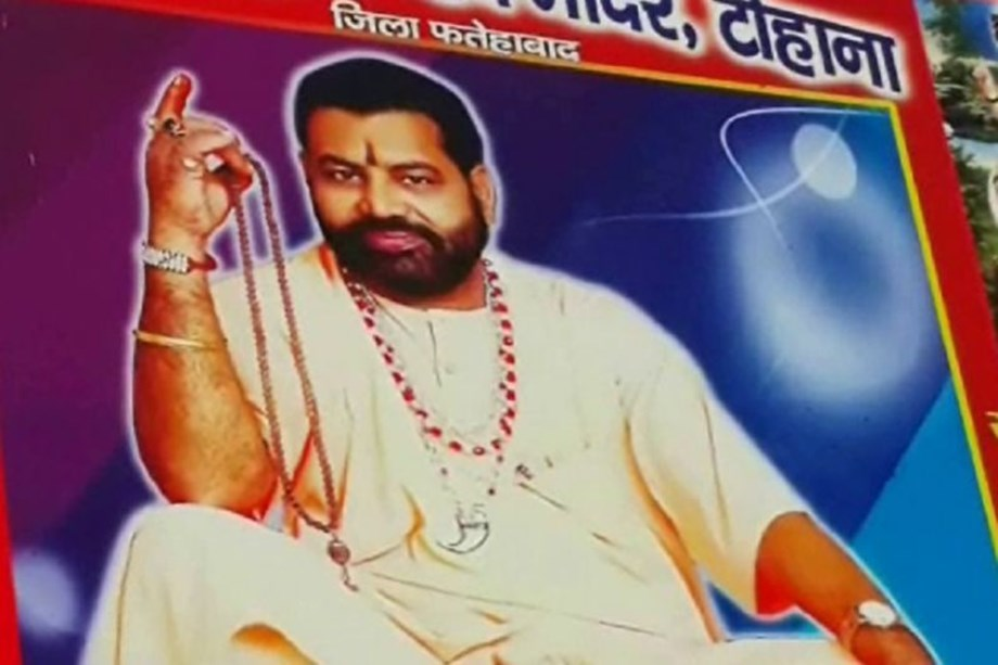 Police nabs Self-styled godman for raping female disciples