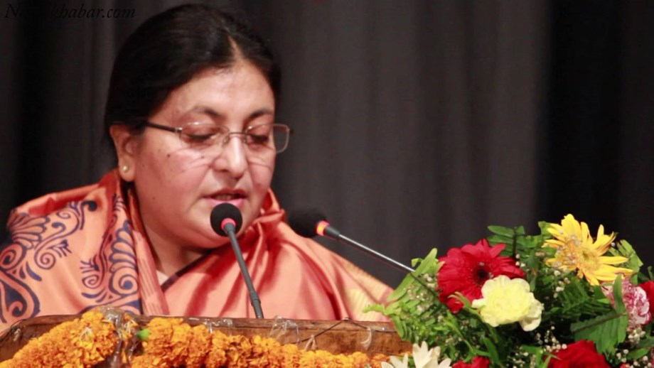 Nepal's President Bidhya Devi Bhandari inaugurates new agriculture laboratory