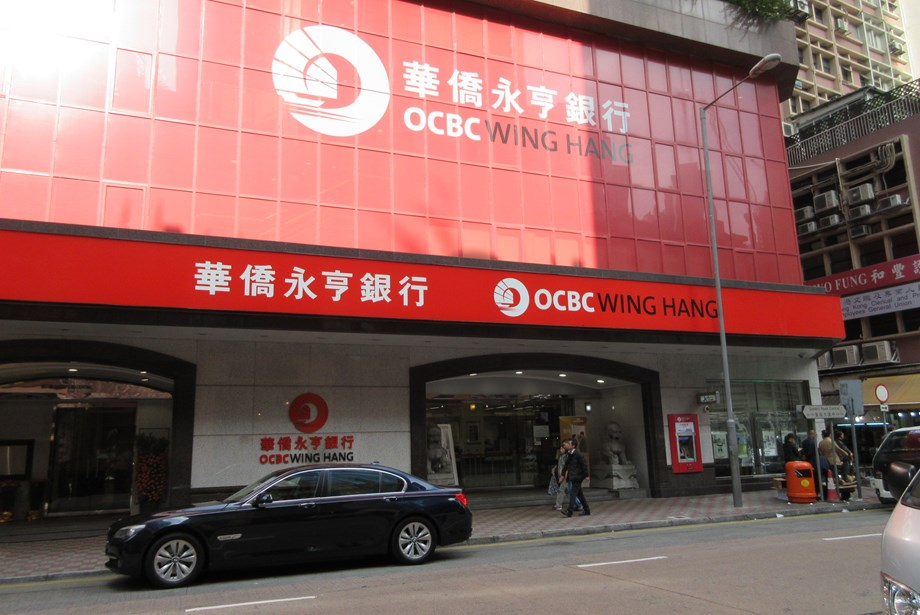 China's new Banking and Insurance regulator prioritize to improve risk management