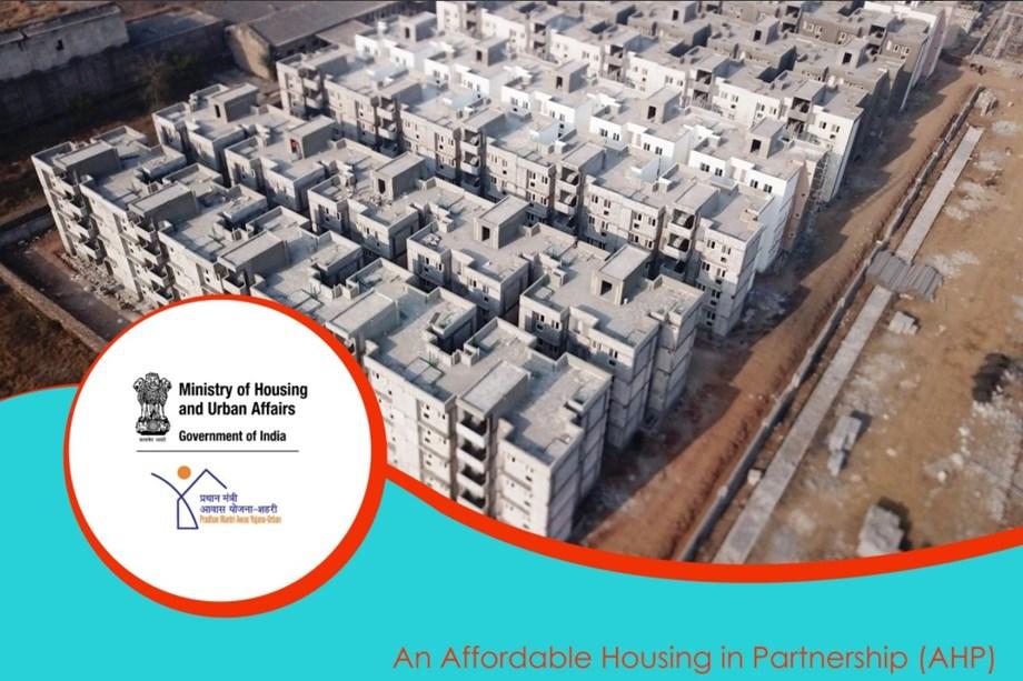Pradhan Mantri Awas Yojana -Ministry of Housing & Urban Affairs approves construction of 3,21,567 house