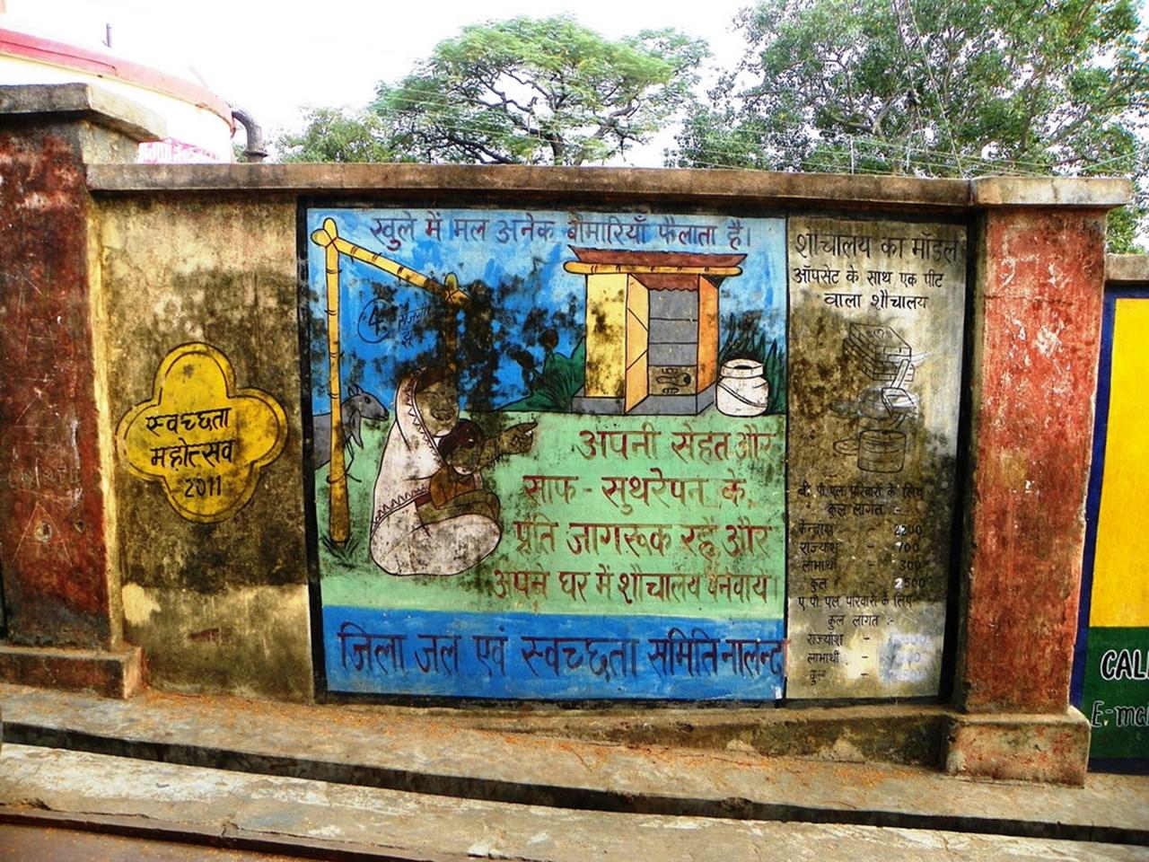 Swachh Bharat Gramin confirms 93 percent usage of toilets