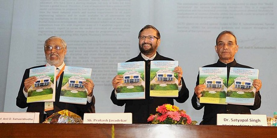 AICTE New Model curriculum launched to give boost to Innovation & Research in Engineering courses