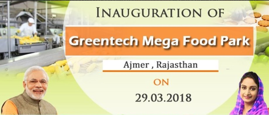 Union food processing ministry will inaugurate Rajasthan's first mega food park