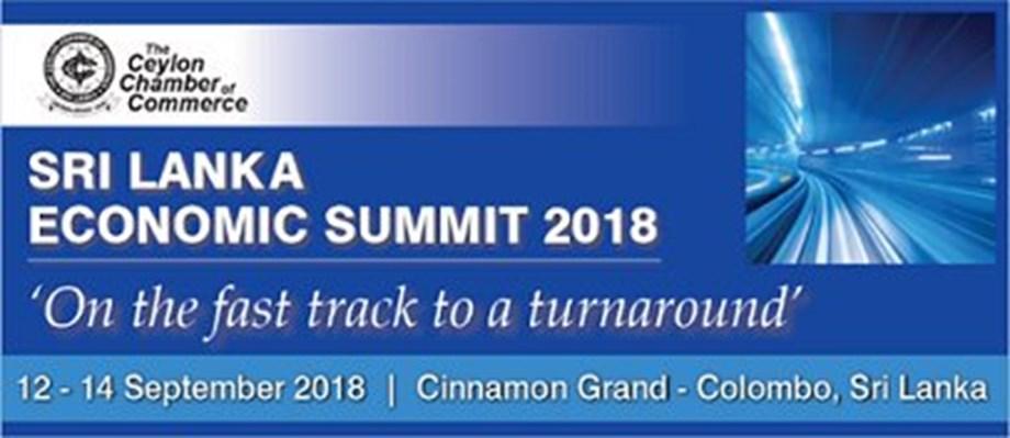 Sri Lanka Economic Summit 2018 to be held on Sept 13