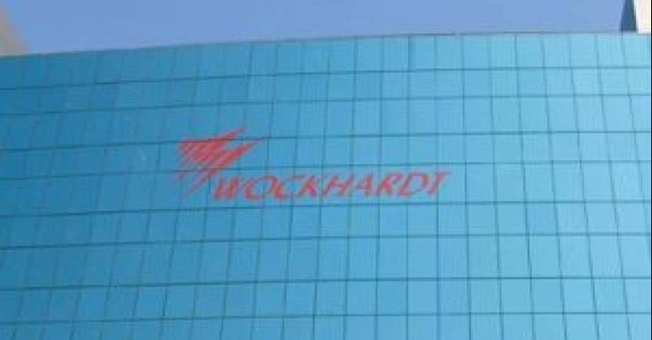 Wockhardt to set up its first manufacturing facility in Middle East