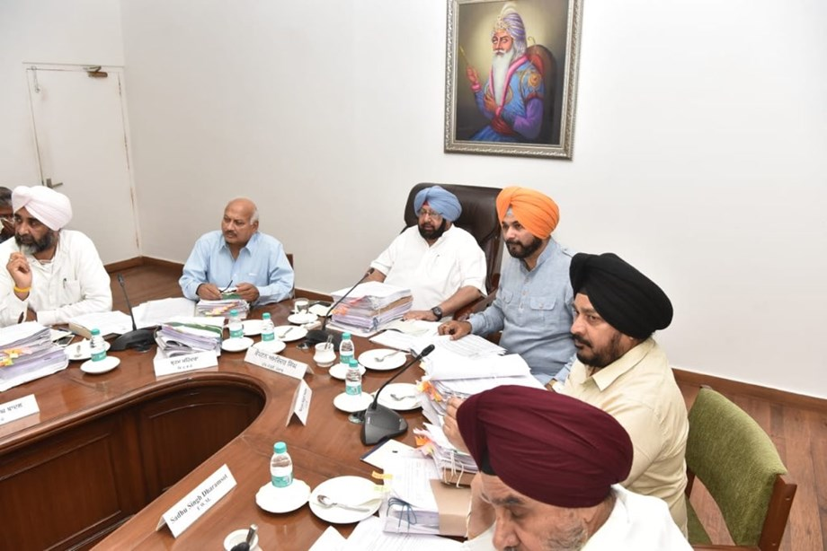 Punjab cabinet approves operational guidelines for incentives under new industrial policy