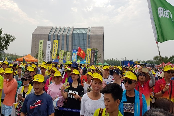 Beijing launches People's Health Walking Campaign