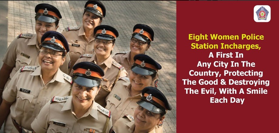 Mumbai shines again with 8 Women Police Station Incharges