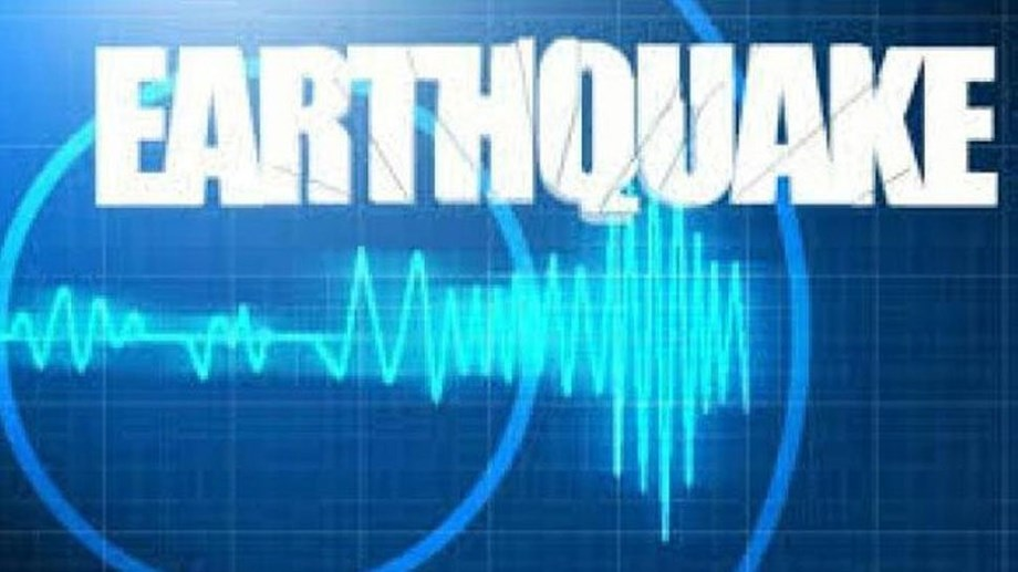 Earthquake measuring 3.1 on Richter Scale shakes Himachal Pradesh's Kangra