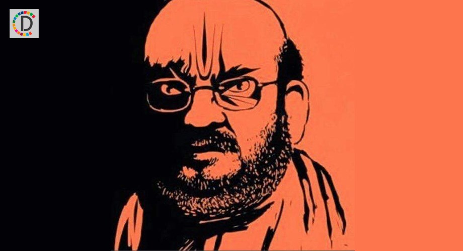 Amit Shah slams opposition parties for supporting infiltrators