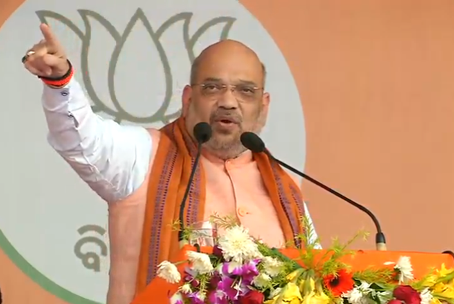 "BJD govt's rule in Odisha marked by ""misrule and corruption"" - Amit Shah"