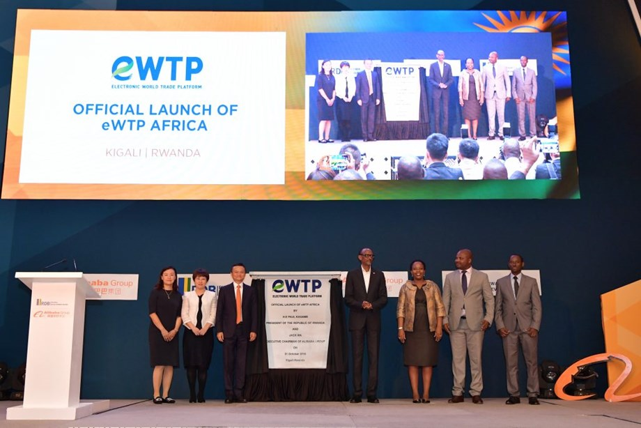 Rwanda becomes first African nation to join Alibaba-led eWTP