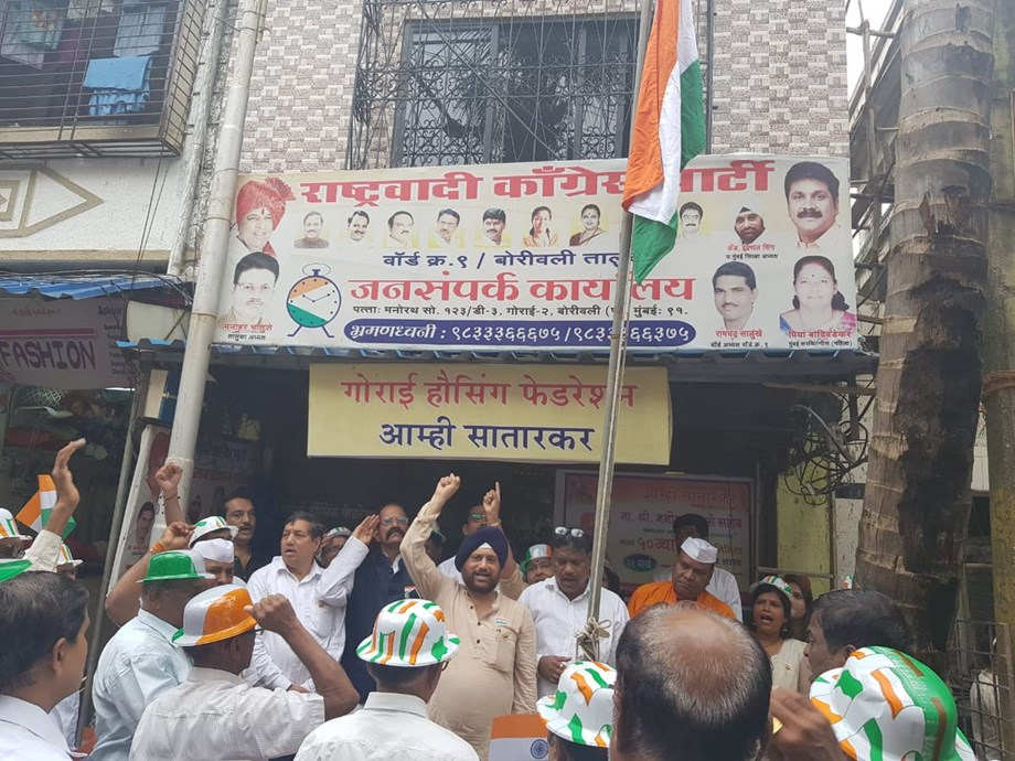 NCP to get contentious Ahmednagar LS seat, says party source
