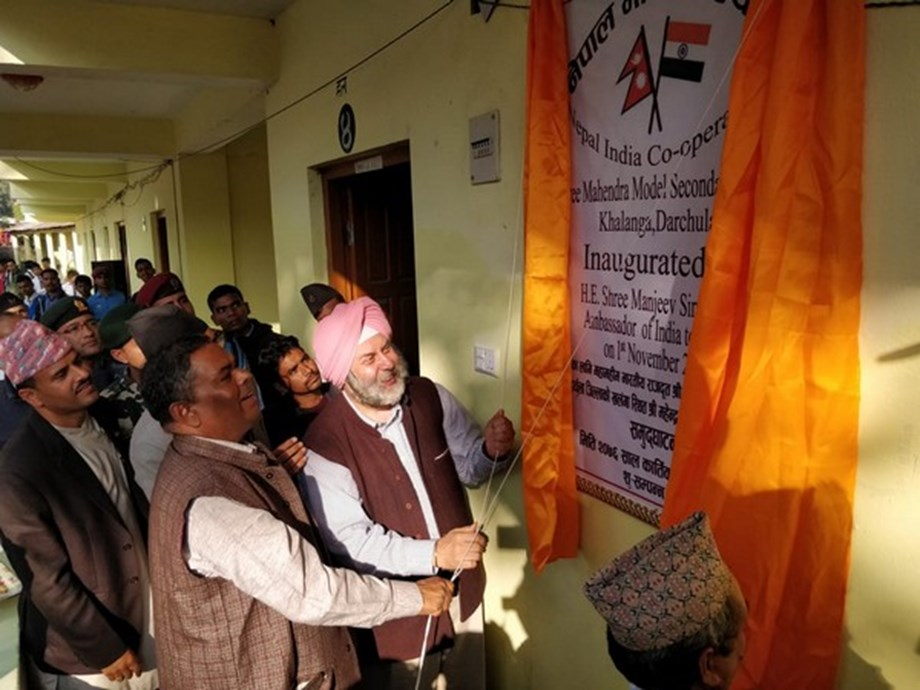 Nepal: School building built with India's assistance inaugurated