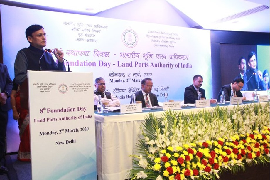 Image result for 8th Foundation Day of Land Port Authority of India