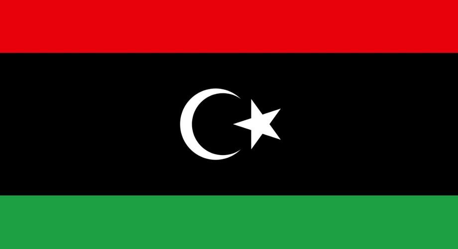 Libya's coast guard intercepts 284 Europe-bound migrants