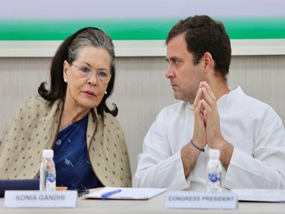 Sonia, Rahul greet nation on Ganesh Chaturthi