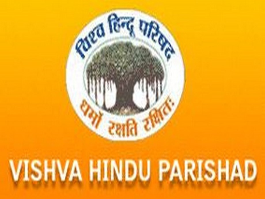 VHP to celebrate Ram Utsav across India from March 25 to April 8