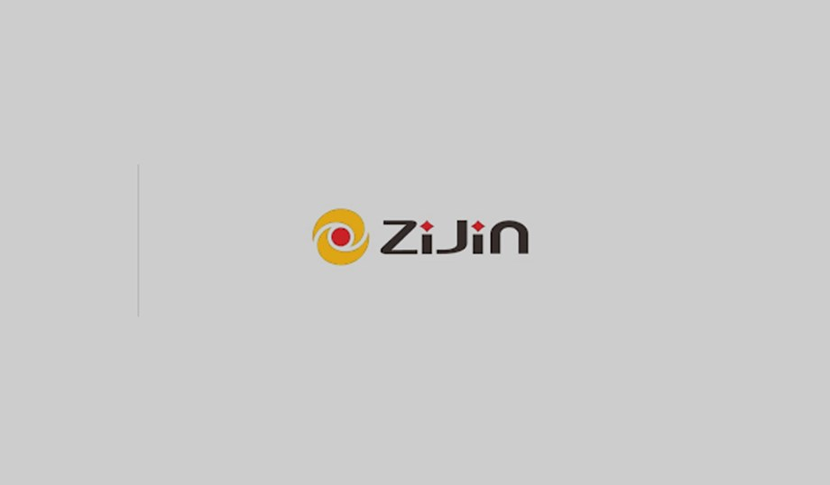 UPDATE 3-China's Zijin Mining to buy Canada's Continental Gold for $1 bln amid security risk