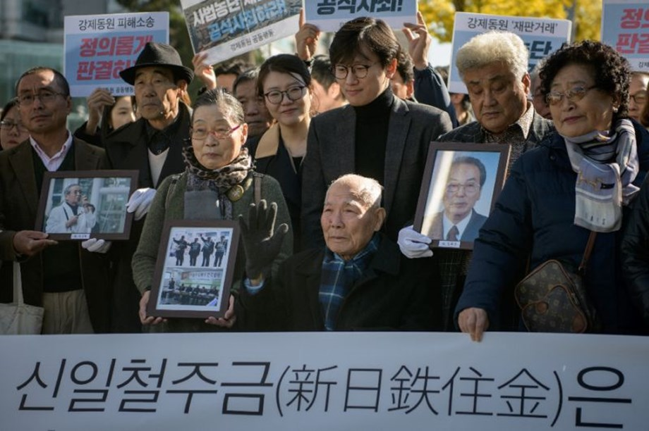 UPDATE 1-Japan urges S.Korea to avoid unfair measures in forced labour case