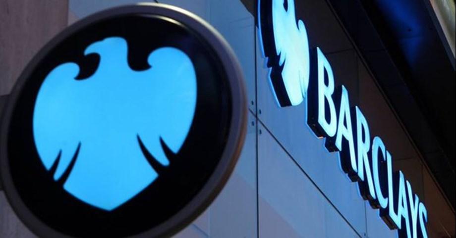 Former Barclays bosses face London trial over Qatari cash call