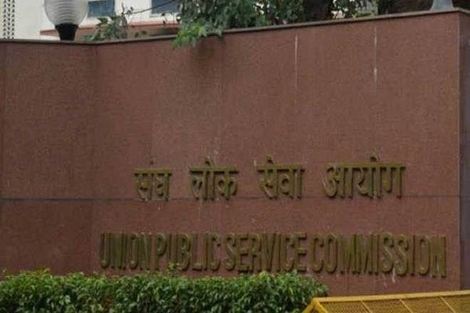Dr. T.C.A Anant takes oath of Office and Secrecy as Member of UPSC