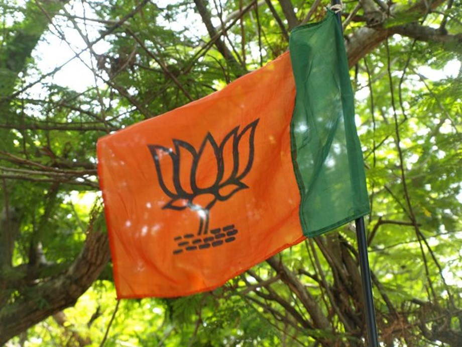 POLITICS-BJP, Cong flag paddy procurement delay in Odisha