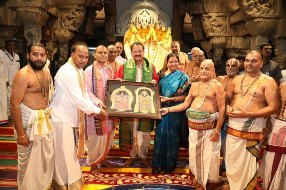 Vice President Naidu prays for prosperity and happiness of all people