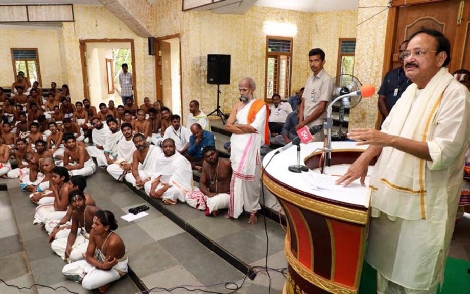 Vice President Naidu describes Vedas as veritable treasure house of knowledge