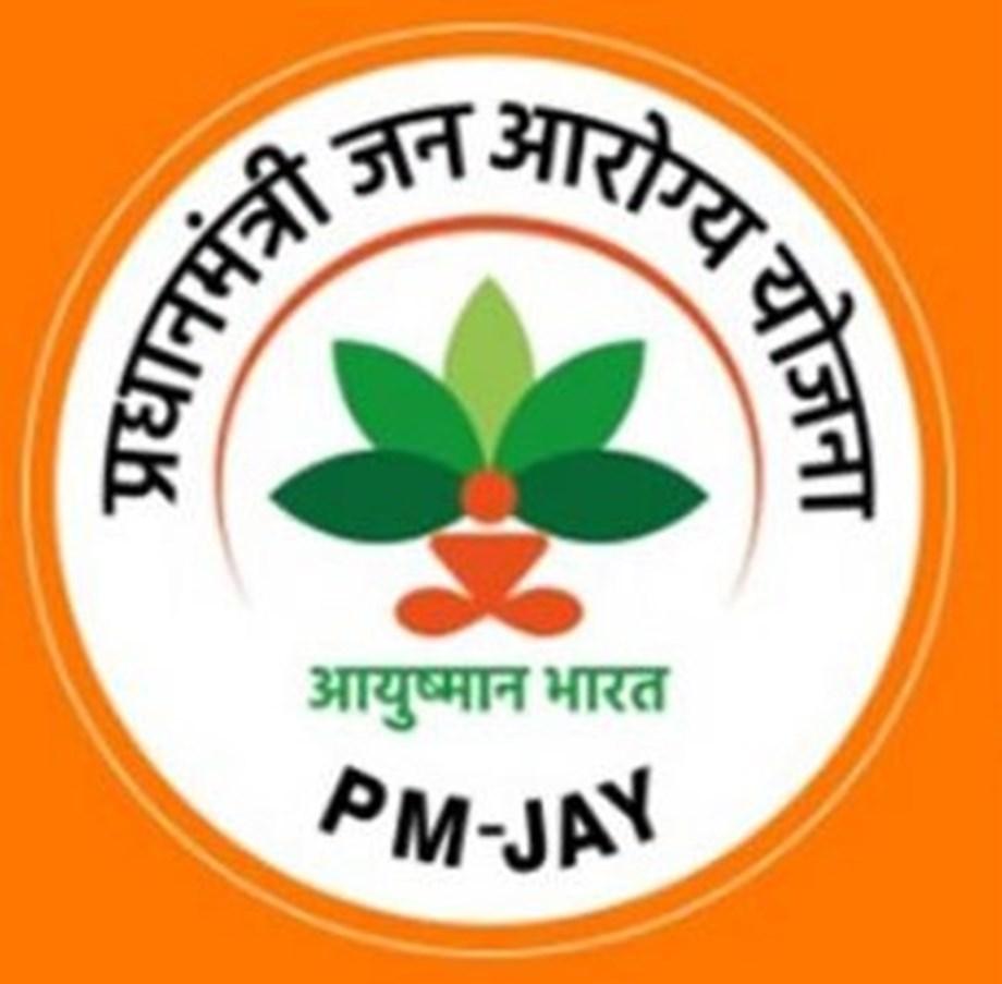 Vardhan writes to CMs of Delhi, Odisha, Telangana, Bengal; urges them to join Ayushman Bharat