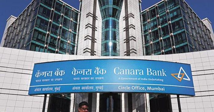 Canara Bank net profit rises 15.4% in Q2