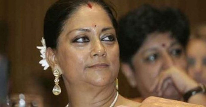 Rajasthan CM announces a 4-pc reduction in VAT on petrol, diesel