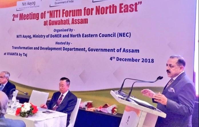 Dr Jitendra Singh addresses NITI Aayog Forum for Northeast in Guwahati