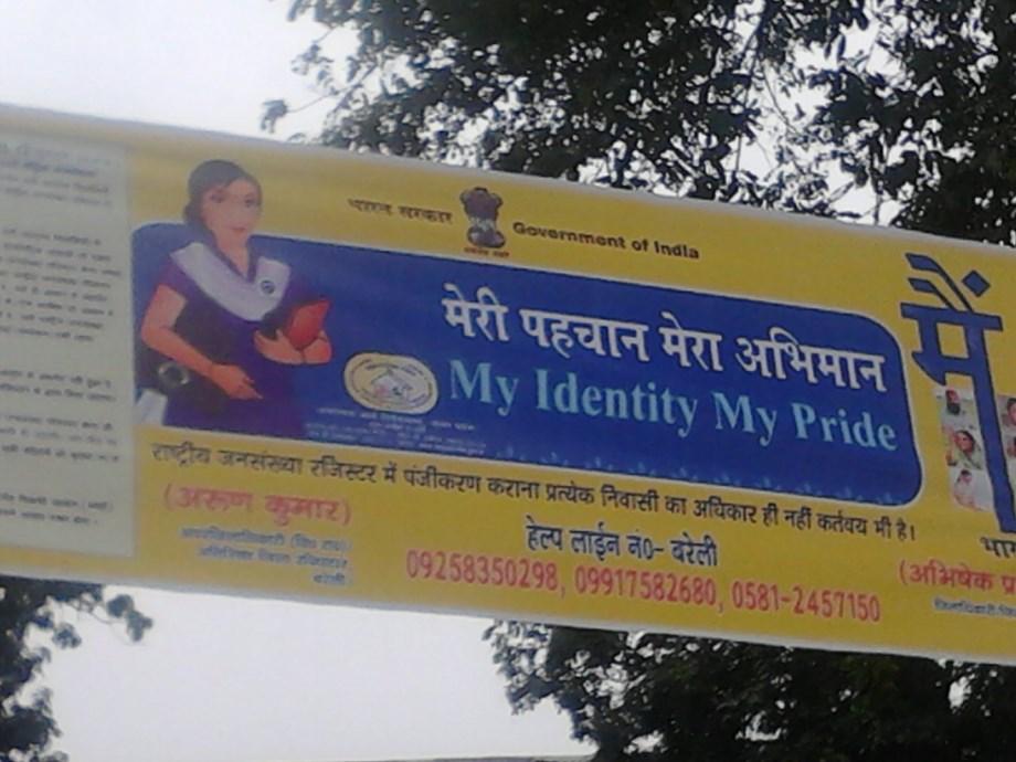 UIDAI rules out using Aadhaar biometrics for identifying dead bodies