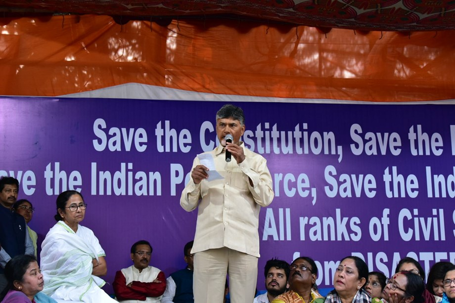 Naidu extends support to Mamata protest says 'architect' of federal front