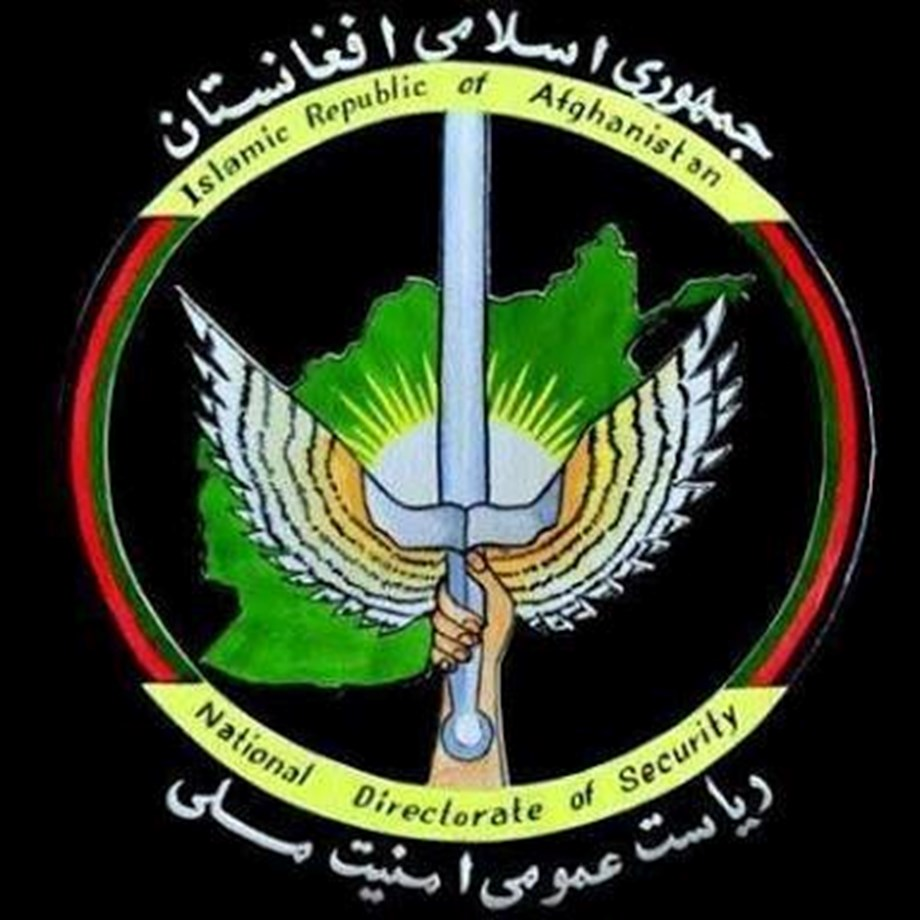 Afghan NDS chief resigns over Jalalabad raid that killed 4 civilians