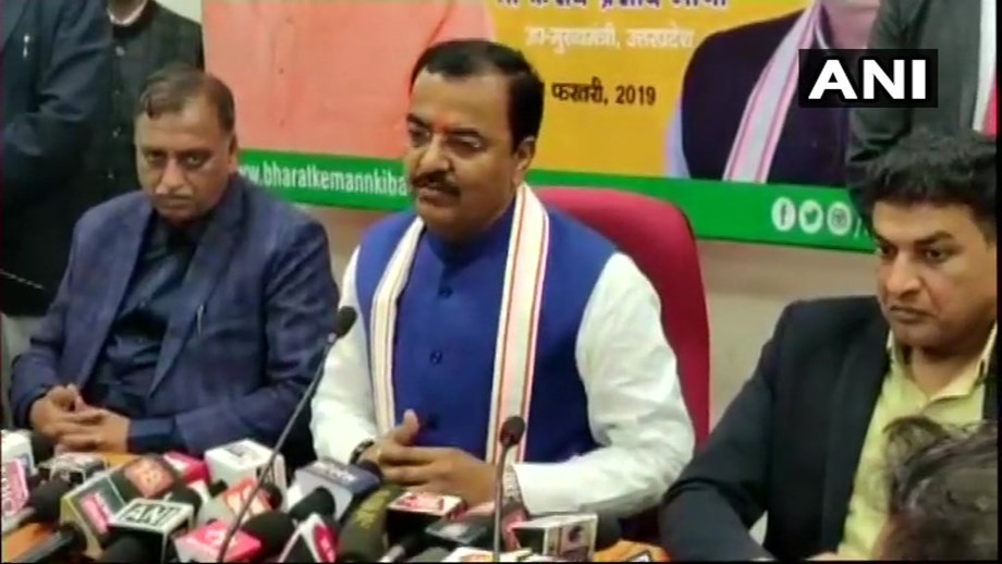 Keshav Prasad Maurya demands action against Azam Khan for 'underwear' remarks