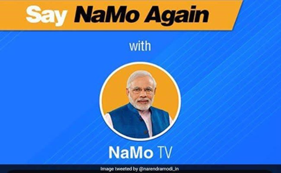 """NaMo TV can't display 'election matter' during """"silence period"""" - EC"""