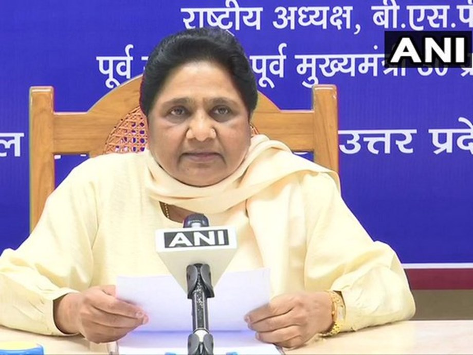 Would've attended all-party meet if it was on EVMs: Mayawati