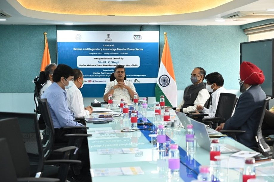 School Megamart 2021: Indian Ministry of Power Launched E-Certification Programme to Provide Regulatory Training