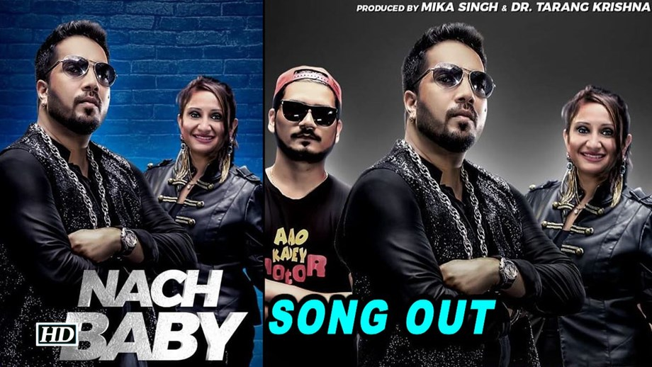 Singer Mika Singh released in UAE after Indian Embassy intervention