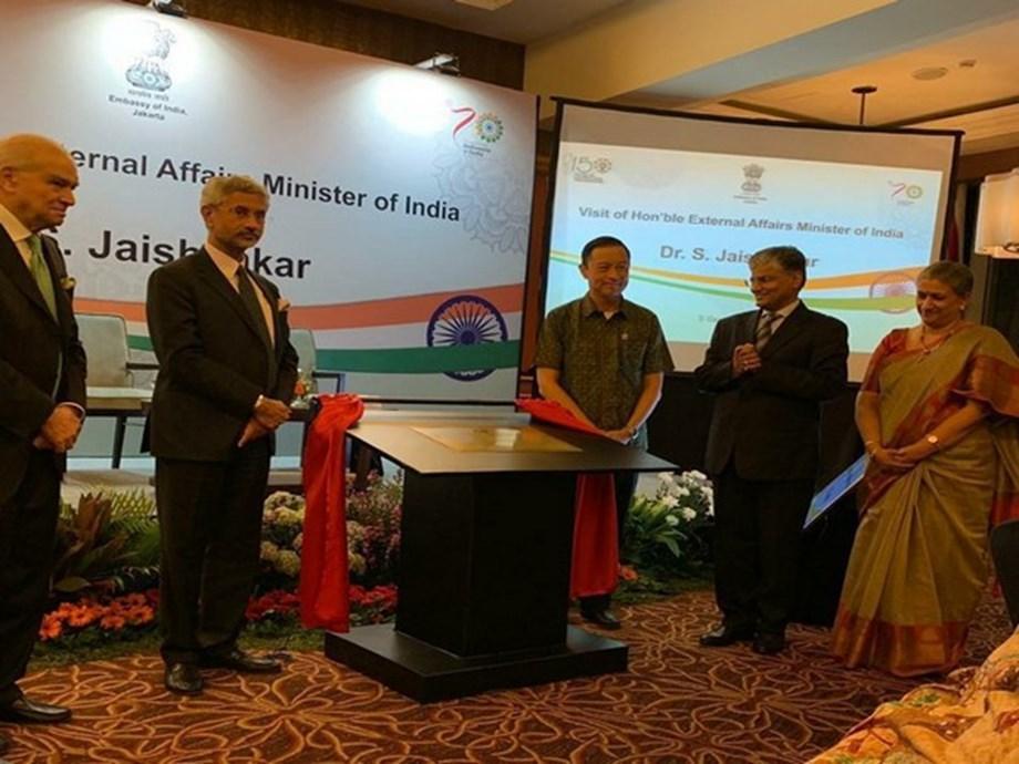 India-Indonesia trade target of USD 50 bn will now be set on track: Jaishankar