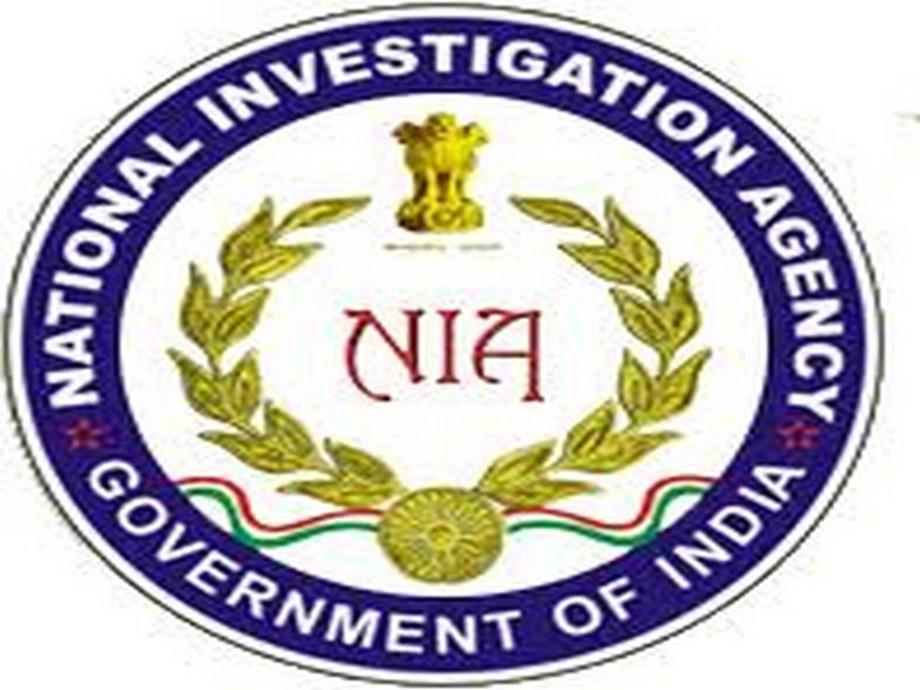 Bengaluru: NIA files charge sheet in fake Indian currency case