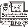Craig David, Il Divo and Jamiroquai will play at winter at Tantora