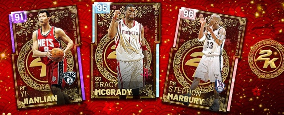 Nba 2k19 Myteam Celebrates Chinese New Year Know Players In Cards