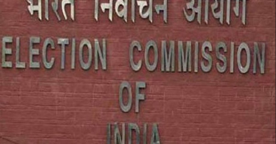 Complaints of poll code violation filed against holding of CWC meeting in Gujrat